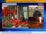 Следствие рассматривает пять версий крушения самолета в Казани