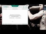 Как установить ключ на антивирус Kaspersky Internet Security 2012