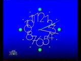 Часы (НТВ,1996-1998)